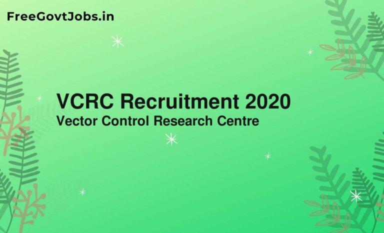 VCRC Recruitment 2020
