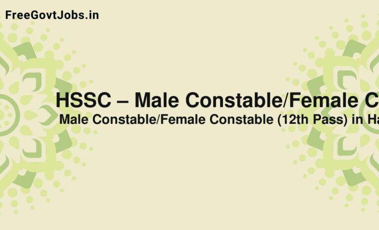 HSSC – Male Constable/Female Constable Sarkari Naukri (Panchkula, Haryana)