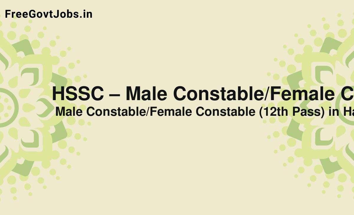 hssc male constable female constable sarkari naukri panchkula haryana