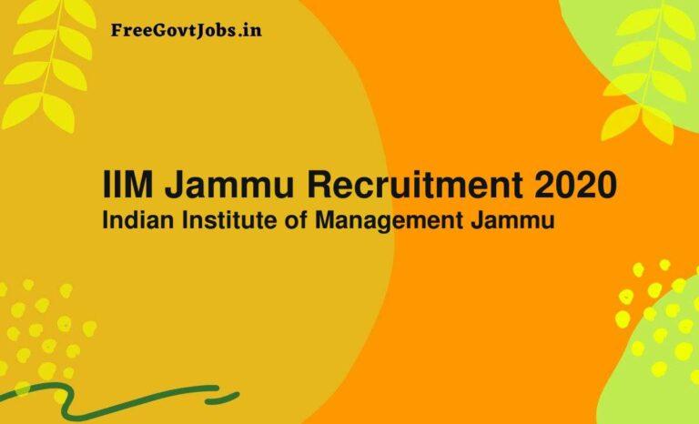 IIM Jammu Recruitment 2020