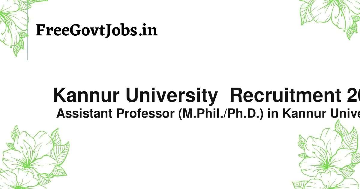 kannur university recruitment 2021