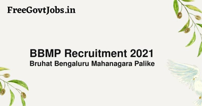 BBMP Recruitment 2021
