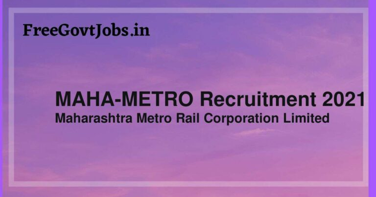 MAHA-METRO Recruitment 2021