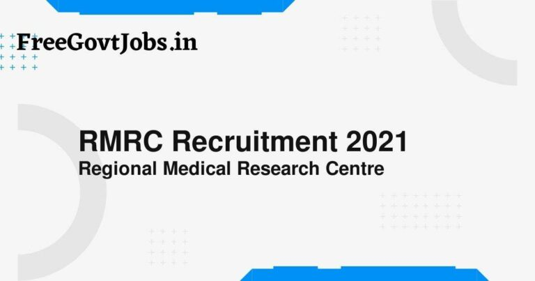 RMRC Recruitment 2021