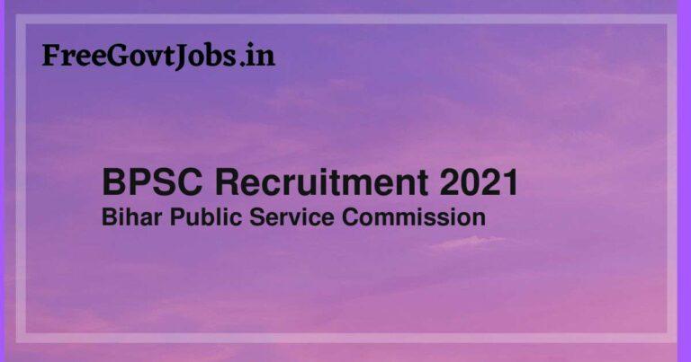 BPSC Recruitment 2021
