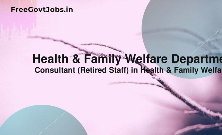 Health & Family Welfare Department Mizoram Recruitment 2021