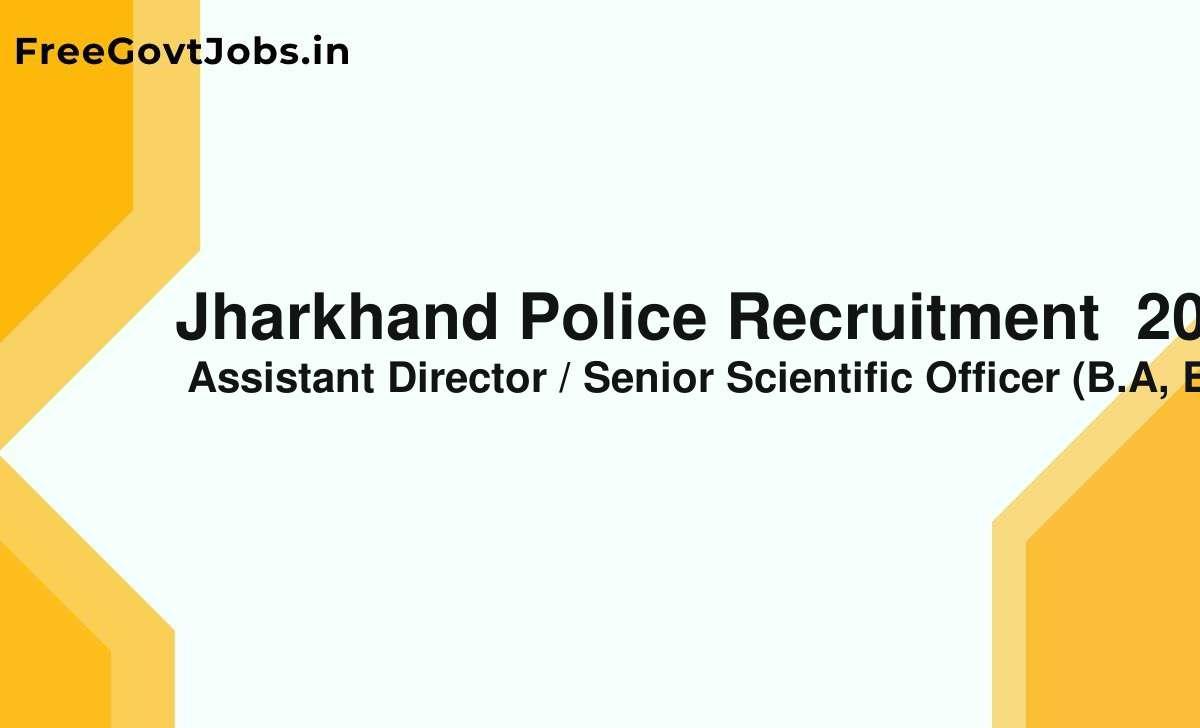 jharkhand police recruitment 2021