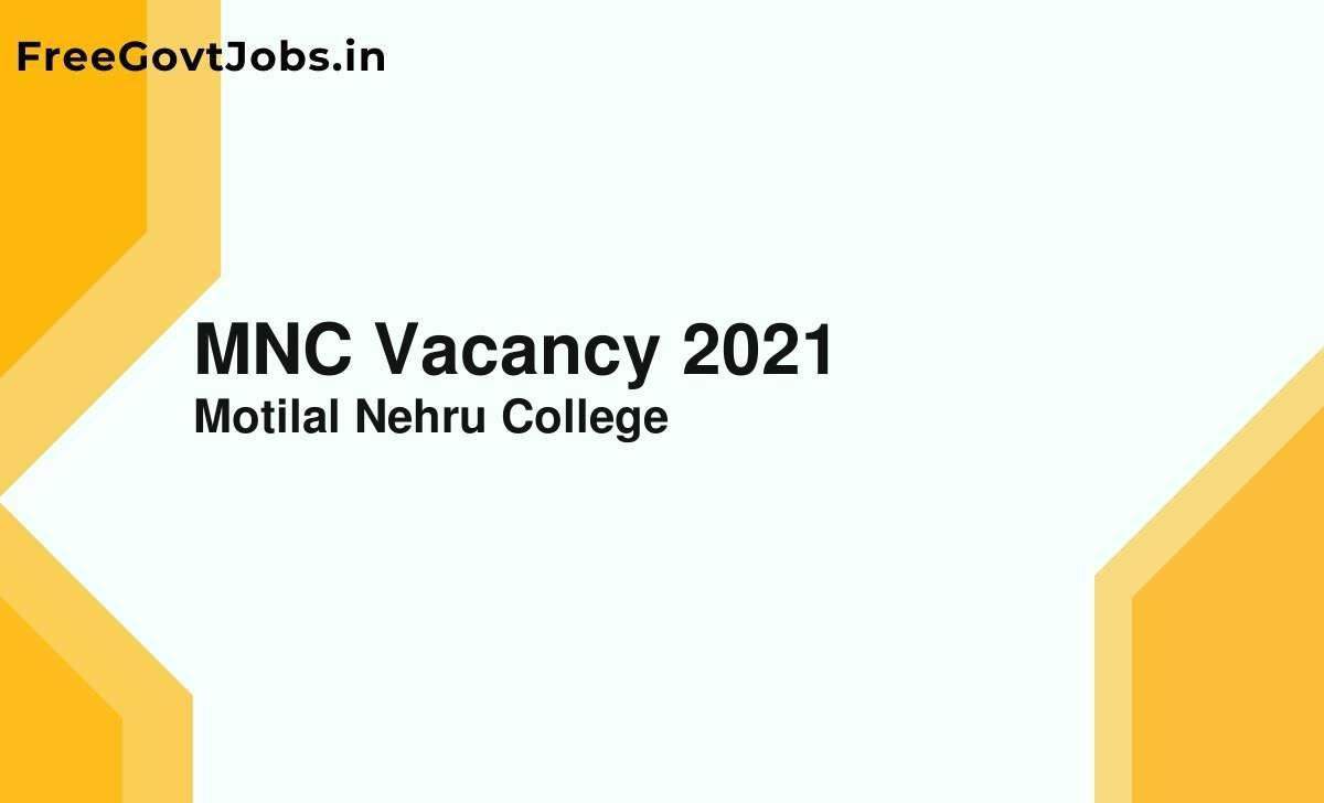mnc vacancy 2021