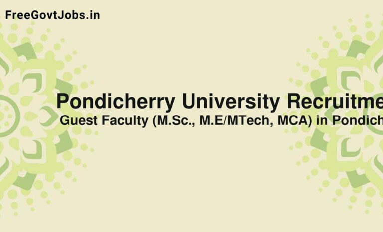 Pondicherry University Recruitment 2021