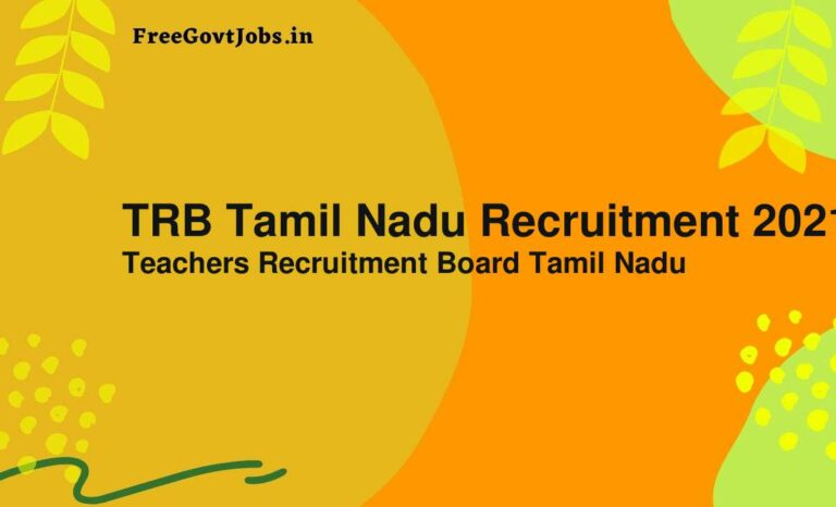 TRB Tamil Nadu Recruitment 2021