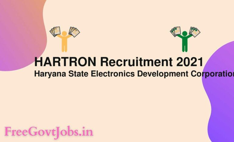 HARTRON Recruitment 2021