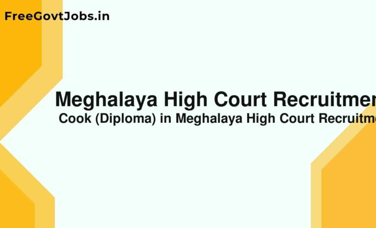 Meghalaya High Court Recruitment 2021