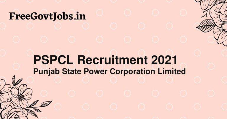PSPCL Recruitment 2021