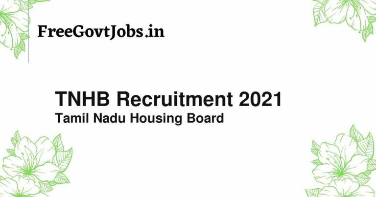 TNHB Recruitment 2021