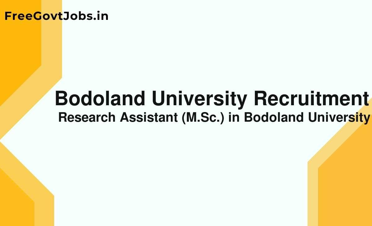 bodoland university recruitment 2021