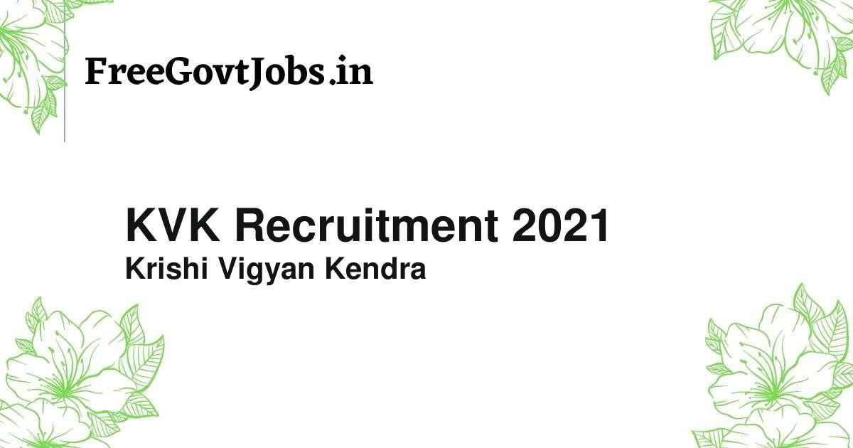 kvk recruitment 2021