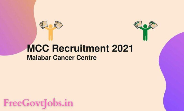 MCC Recruitment 2021