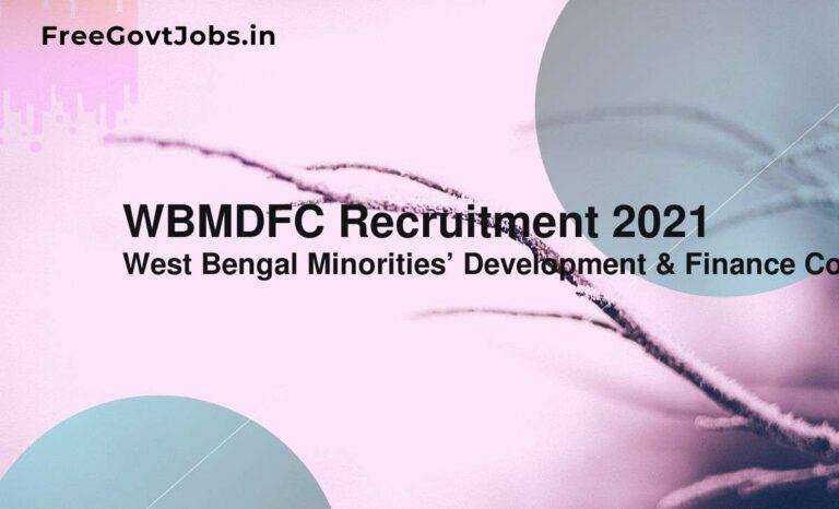 WBMDFC Recruitment 2021