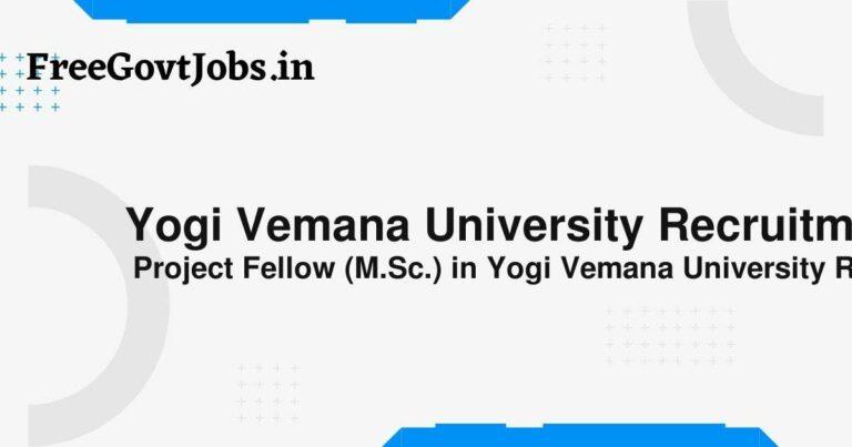 Yogi Vemana University Recruitment 2021