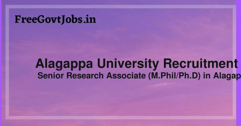 Alagappa University Recruitment 2021