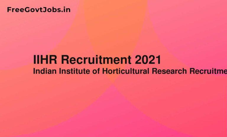 IIHR Recruitment 2021