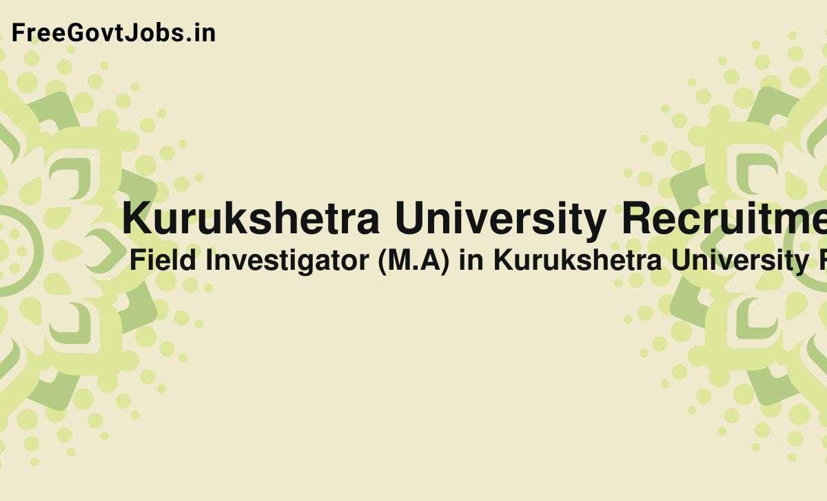 kurukshetra university recruitment 2021