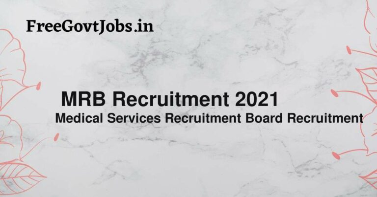 MRB Recruitment 2021